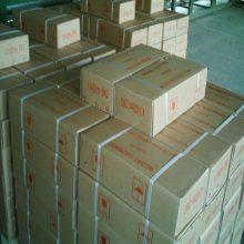 亚王E7014焊条图片E7014电焊条价格