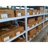 供应贵州恒誉仓库货架厂家直销重型货架五金工具货架汽车配件专用货架重型人工取货货架