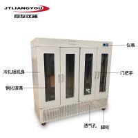 SPX-1000生化培養箱 BOD智能大容量恒溫箱