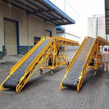 面粉装车用输送机 10米长升降式输送机 500mm宽带式输送机qk