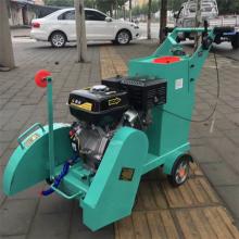 供量马路路面切割机 小区汽油路面切割机 小型道路切缝机