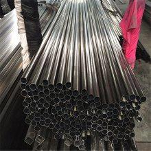厂家直供 316不锈钢无缝管 201不锈钢焊管 不锈钢管厂家有哪些