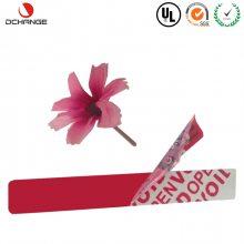 25#哑银龙VOID防伪标材料 江苏的揭开留底材料生产厂家联系方式