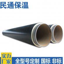 聚氨酯发泡直埋保温钢管 地埋聚氨酯直埋保温钢管 219聚氨酯保温钢管