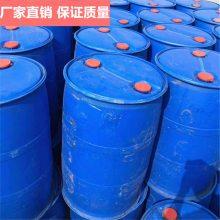 优势现货 甘油 丙三醇 工业皂化甘油 低价优惠现货批发