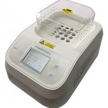 天地首和供应台式实验室型比色法总磷总氮测定仪TD-4B