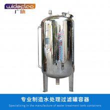 热销潮州湘桥 食品级304不锈钢纯净水直饮水小型无菌水箱 广旗牌