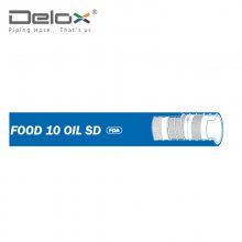 Trelleborg(特瑞堡) 耐油脂食品级软管 FOOD10OILSD