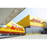 马鞍山DHL国际快递电话多少?马鞍山DHL国际快递取件电话。马鞍山DHL国际快递公司地址