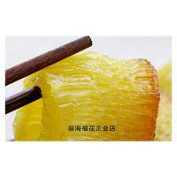 广东中通包邮 大笑【椰汁黄金糕】无切片 整箱18包 每包450克
