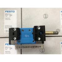 德國FESTO電磁閥MN1H-5/2-D-3-FR-C