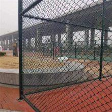 体育场围栏网 小区篮球场围网 球场围网定制