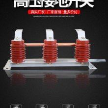 世卓供应JN15系列接地刀 JN15-12户内高压接地开关JN15-12 型户内高压接地开关