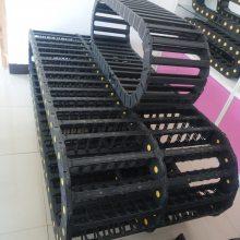 厂家现货电缆桥式尼龙拖链 工程塑料尼龙拖链 高柔性坦克链拖链