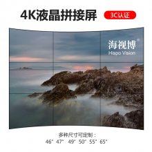 55寸液晶拼接屏,工业显示DID液晶监视器,大屏拼接电视墙,陕西显示屏厂家