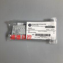 Allen-Bradley低压电器5069-RTB18-SCREW
