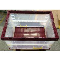 厂家直销 服饰食品行业运输整理用 ILC同款 无盖折叠式周转箱 KEB60A