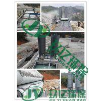 广州玖亿环保JY2000-3500FT砂场泥浆处理设备、污泥过滤机