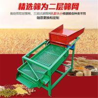 小型家用小麦种子清选机 双层电动粮食筛选机 移动式玉米大豆清选机