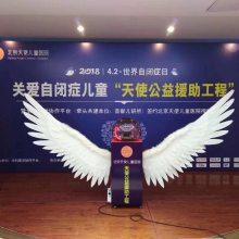 壹启动文化传播(北京)有限公司