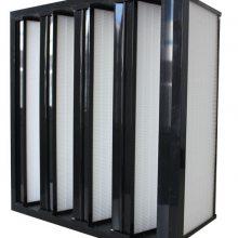 w型高效组合式空气过滤器大风量高效过滤器亚高效V型过滤器定制