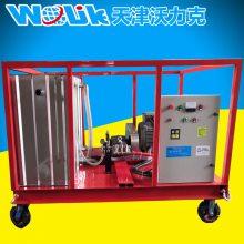 沃力克WL6030超高压工业高压清洗机!