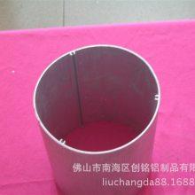 厂家供应挤压铝型材 6063工业铝型材 铝合金U型材