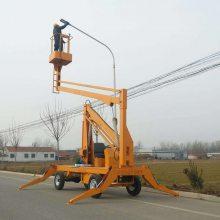 宁夏航天HTQB曲臂式升降车 高空作业电动液压升降梯 运货好帮手