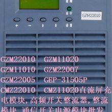 DELTA DPR48/50-C-DCE ESR-48/50D E交换式电源供应器 高频开关整流器