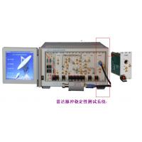 6941PXI总线矩阵开关模块 中国ceyear思仪 6941