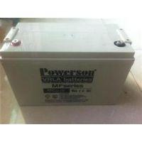 复华蓄电池12V200AH报价-价格