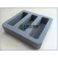 泡绵EVA雕刻成型海绵内托 CNC一体包装泡绵内衬定做