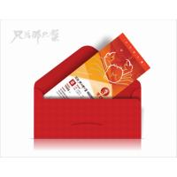 2019款王氏大闸蟹礼券(精品蟹礼盒B套餐)