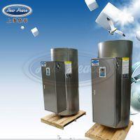 工厂销售容量600升功率25000瓦储水式电热水器电热水炉