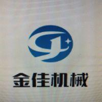 大城县臧屯金佳机械设备销售部