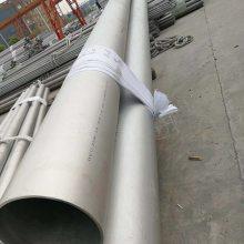 SS304不锈钢无缝管DN480*7.5专业定制 保品质