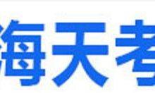 芜湖恩波教育科技有限公司