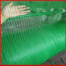 营口防尘网 防尘密目网 工地绿网覆盖