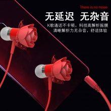 厂家直销大量现货创意玫瑰耳机3.5mm接头适用于安卓苹果入耳式