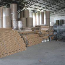 苍山纸管批发厂家哪里有-山东志成纸管公司