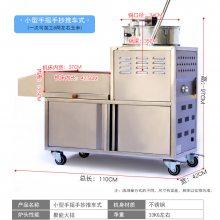 武汉球形爆米花机厂家 燃气流动爆米花机有哪些款式