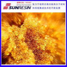 厂家大量供应 大孔吸附树脂 双氧水精制专用 吸附杂质