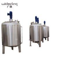 304不锈钢反应釜 搅拌液体搅化工溶剂搅拌器 广旗制造商
