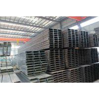 新之杰压型钢板厂家签订日本C220*75*20*2.5C型钢合同