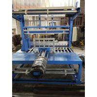 大型热收缩包装机价格 岩棉保温板塑封机 热缩膜封切机 现货试机