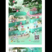 上海电梯广告热线
