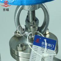 上海沪工精工良工京蝶阀门 J41W空调不锈钢法兰高温蒸汽截止阀