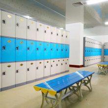 北京鑫友鹏ABS全塑更衣柜书包柜更衣凳生产厂家400-660-9981