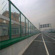 高架桥隔音板@龙亭高架桥隔音板@高架桥隔音板价格