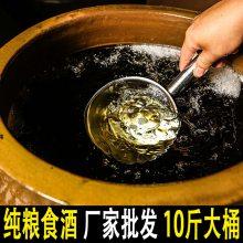贵州茅台镇白酒十斤桶装 纯粮食酱香型 白酒53度原浆老酒散酒批发